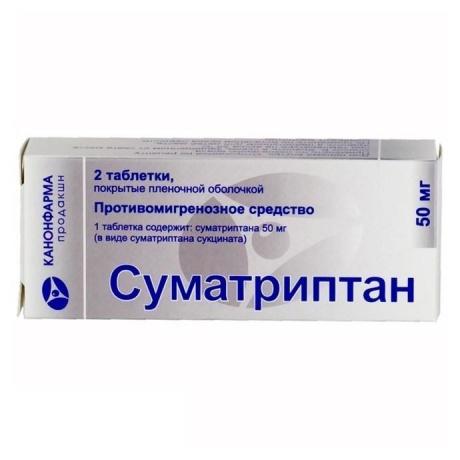 Суматриптан таблетки 50 мг, 2 шт.