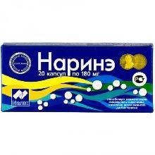 Наринэ капсулы 180 мг, 20 шт.