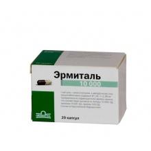 Эрмиталь капсулы 10000ЕД, 20 шт.