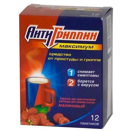 Антигриппин-максимум пакетики порошок для раствора лимон 5 г, 12 шт.