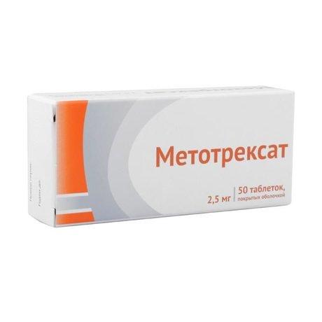Метотрексат таблетки 2,5 мг, 50 шт.