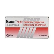 Биол таблетки 10 мг, 30 шт.