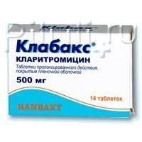 Клабакс ОД таблетки ретард 500 мг, 14 шт.
