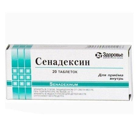 Сенадексин таблетки, 20 шт.