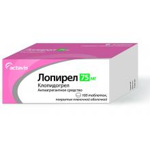Лопирел таблетки 75 мг, 100 шт.