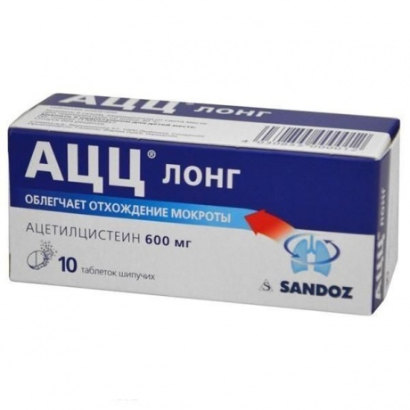 АЦЦ лонг таблетки шипучие 600 мг, 10 шт.