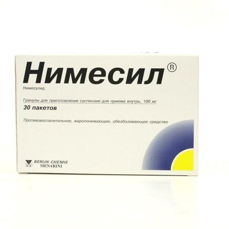 Нимесил гранулы 100 мг, 2 г, пакетики 30 шт.