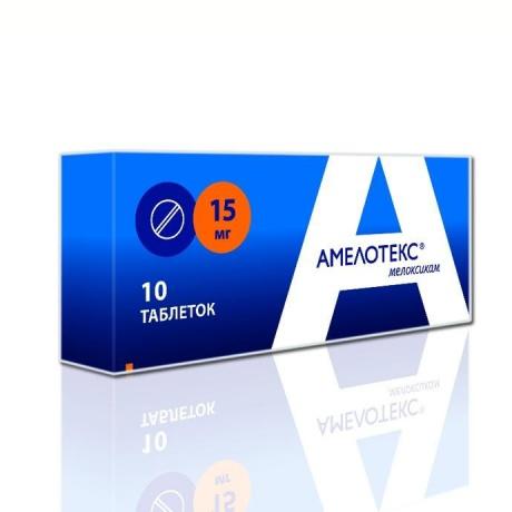 Амелотекс таблетки 15мг, 10шт