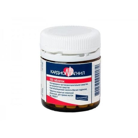 Кардиомагнил таблетки 75 мг + 15,2 мг, 100 шт.