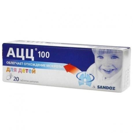 АЦЦ 100 таблетки шипучие 100 мг, 20 шт.