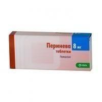 Перинева таблетки 8 мг, 30 шт.