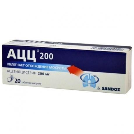 АЦЦ 200 таблетки шипучие 200 мг, 20 шт.