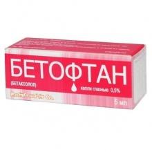 Бетофтан капли для глаз 0,5%, 5 мл