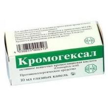 Кромогексал капли глазные 2%, 10 мл