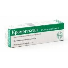 Кромогексал спрей назальный 2,8 мг/доза, 85 доз 15 мл