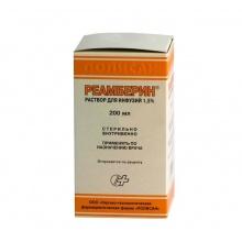 Реамберин флакон 1,5% , 200 мл