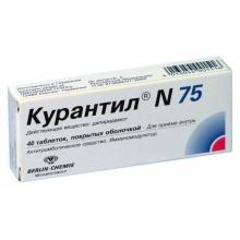Курантил N75 таблетки 75 мг, 40 шт.