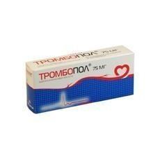 Тромбопол таблетки 75 мг, 30 шт.