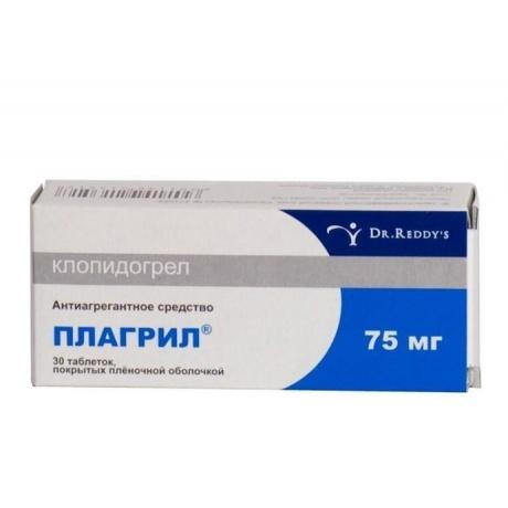 Плагрил таблетки 75мг, 30шт