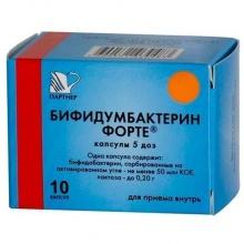 Бифидумбактерин форте капсулы 5 доз, 10 шт.