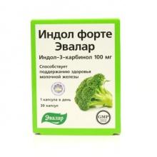 Индол Форте капсулы 230 мг, 30 шт.