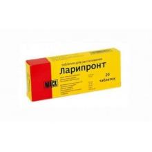 Ларипронт таблетки для рассасывания, 20 шт.
