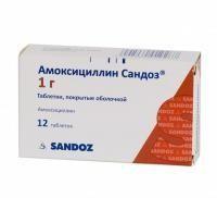 Амоксициллин Сандоз таблетки 1 г, 12 шт.