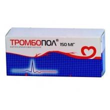 Тромбопол таблетки 150 мг, 30 шт.