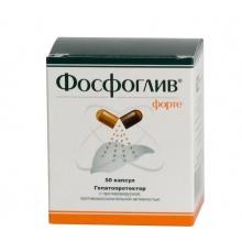Фосфоглив форте капсулы 300+65 мг, 50 шт.