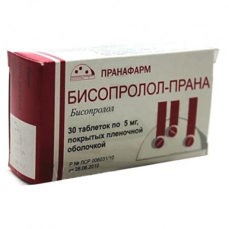 Бисопролол-сз, таблетки покрыт. Плен. Об. 5 мг, 50 шт. Купить, цена.