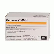Калимин 60 Н таблетки 60 мг, 100 шт.