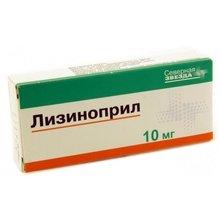 Лизиноприл таблетки 10 мг, 50 шт.