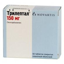 Трилептал таблетки 150 мг, 50 шт.