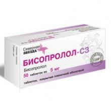 Бисопролол таблетки 5 мг, 50 шт.
