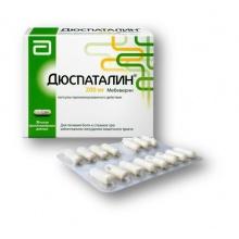 Дюспаталин капсулы пролонгированного действия 200 мг, 30 шт.