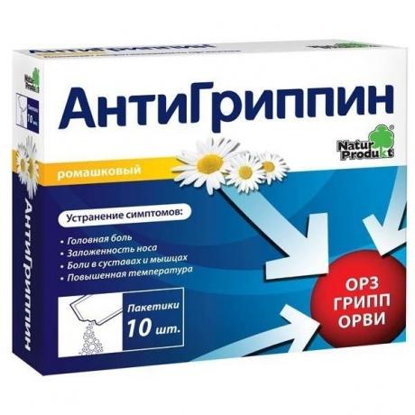 Антигриппин порошок для раствора для приема внутрь Ромашка, 10 шт.