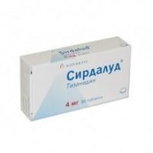 Сирдалуд таблетки 4 мг, 30 шт.