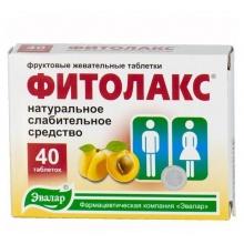 Фитолакс (фруктовые пластинки) таблетки 500 мг, 40 шт.