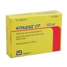 Клацид СР таблетки ретард 500мг, 14 шт.