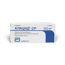 Клацид СР таблетки ретард 500мг, 5 шт.