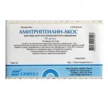 Амитриптилин-АКОС ампулы 10мг/мл 2 мл, 10 шт.