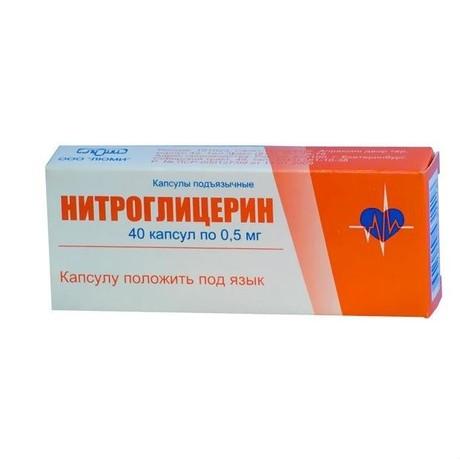 Нитроглицерин капсулы подъязычные 500 мкг, 40 шт.