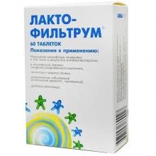 Лактофильтрум таблетки, 60 шт.