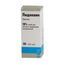 Лидокаин спрей для местного применения 10%, 38 г