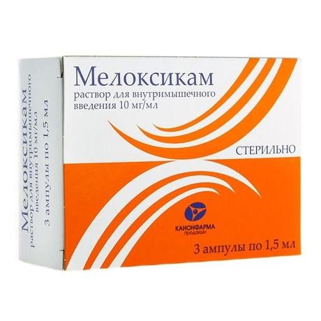 Мелоксикам ампулы (раствор для внутримышечного введения) 10мг/мл 1,5 мл, 3 шт.