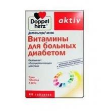 Доппельгерц Актив Витамины для больных диабетом таблетки 1,15 г, 60 шт.