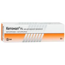 Кетонал крем 5%, 50 г