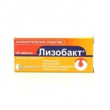 Лизобакт таблетки, 30 шт.