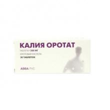 Калия оротат таблетки 500 мг, 30 шт.