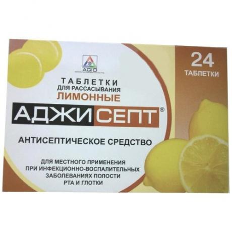 Аджисепт таблетки для рассасывания лимон, 24 шт.